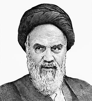 Ruhollah Khomeini, Portrait from Iran Ba