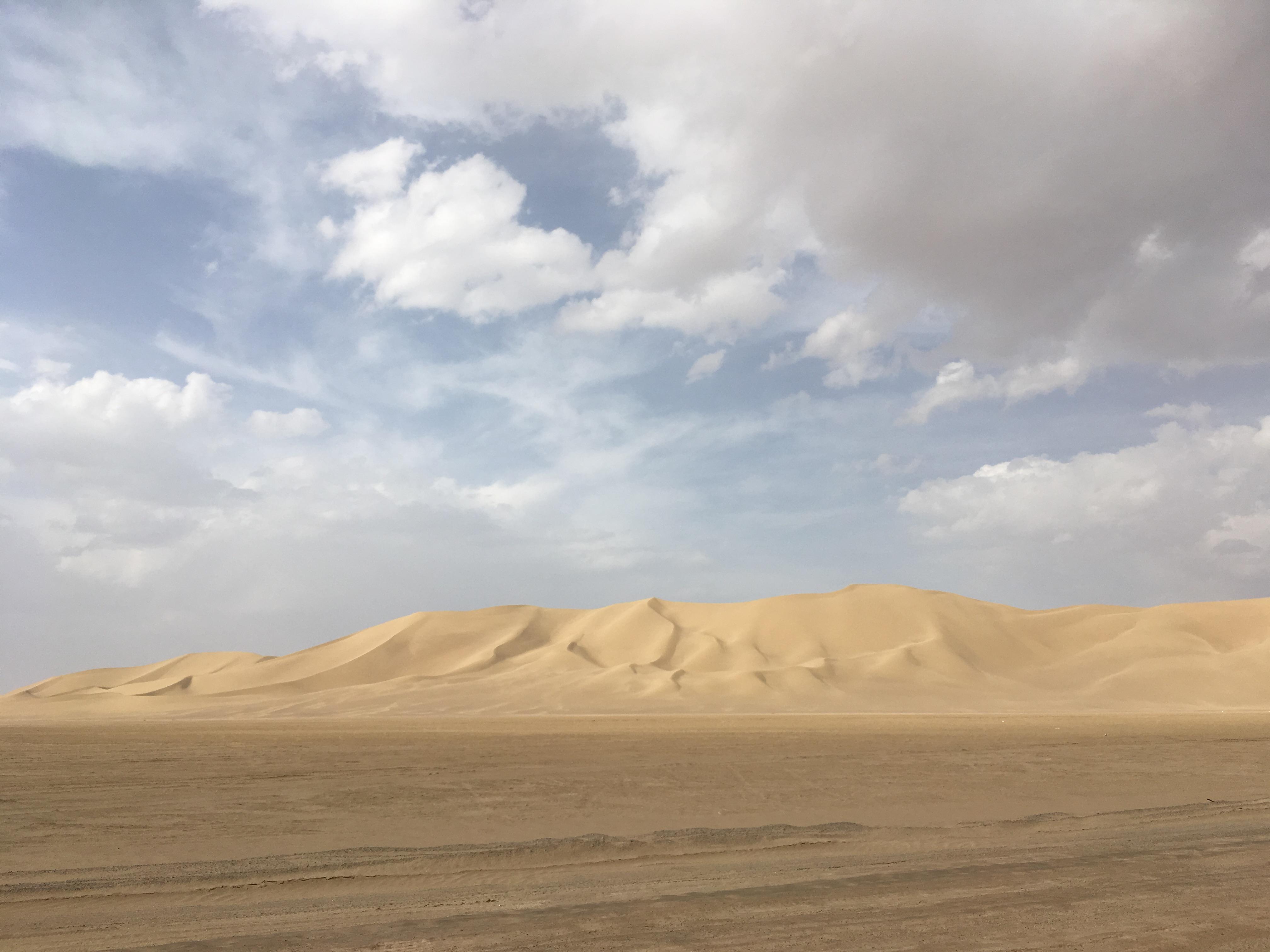 Varzaneh písečné duny