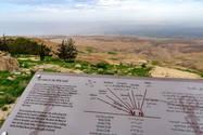 CK HAMIDI poznávací zájezd do Jordánska: Hora Nebo