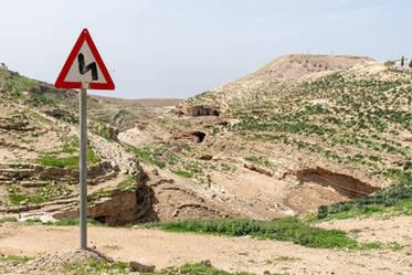 CK HAMIDI poznávací zájezd do Jordánska: Mukawir