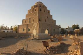 CK HAMIDI: Súdán Edris Shrine
