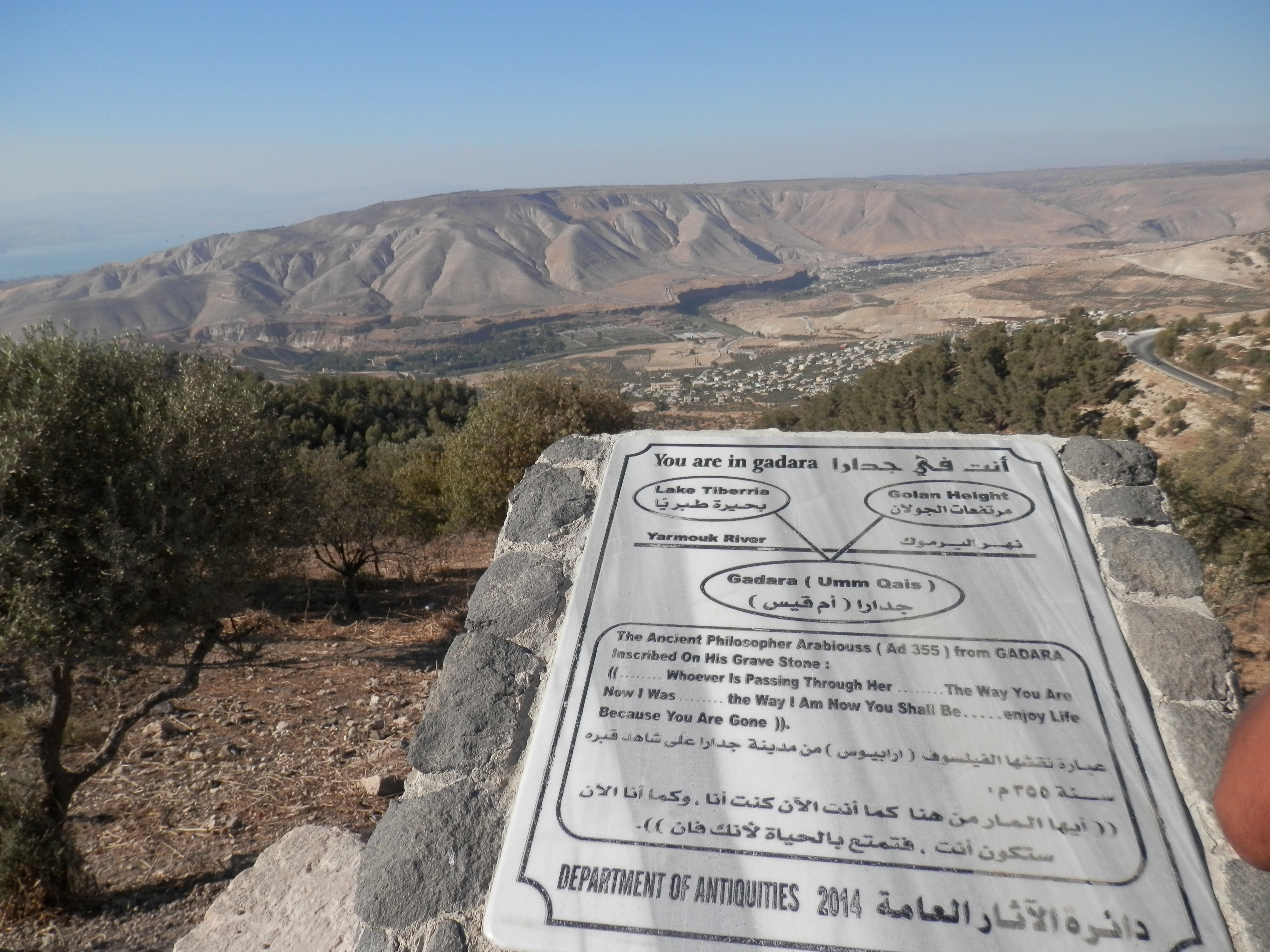 Golanské výšiny v pozadí