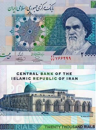 Imam Ayatollah Khomeini Portrait from Ir