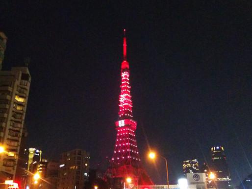 🗼ありがとう、東京タワー