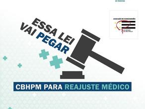 Novo parâmetro para remuneração dos honorários deve ser a CBHPM, propõe APM