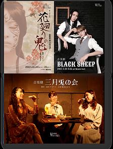 特典DVD4.png