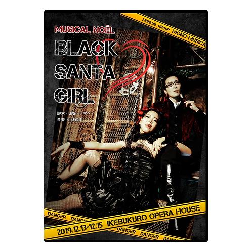 ミュージカルノエル「BLACK SANTA GIRL」DVD