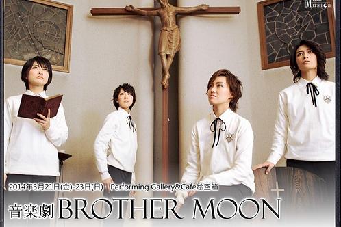 音楽劇「Brother Moon」DVD
