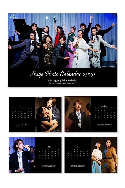 2020年劇団カレンダー