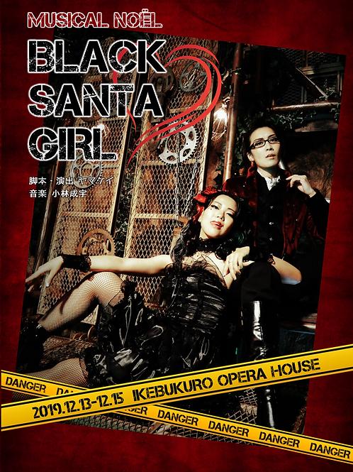 「BLACK SANTA GIRL」解説付きパンフレット