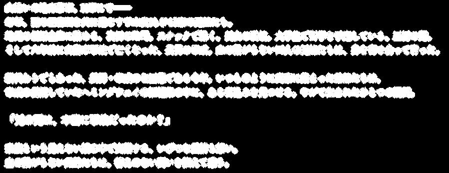 あらすじ①.png