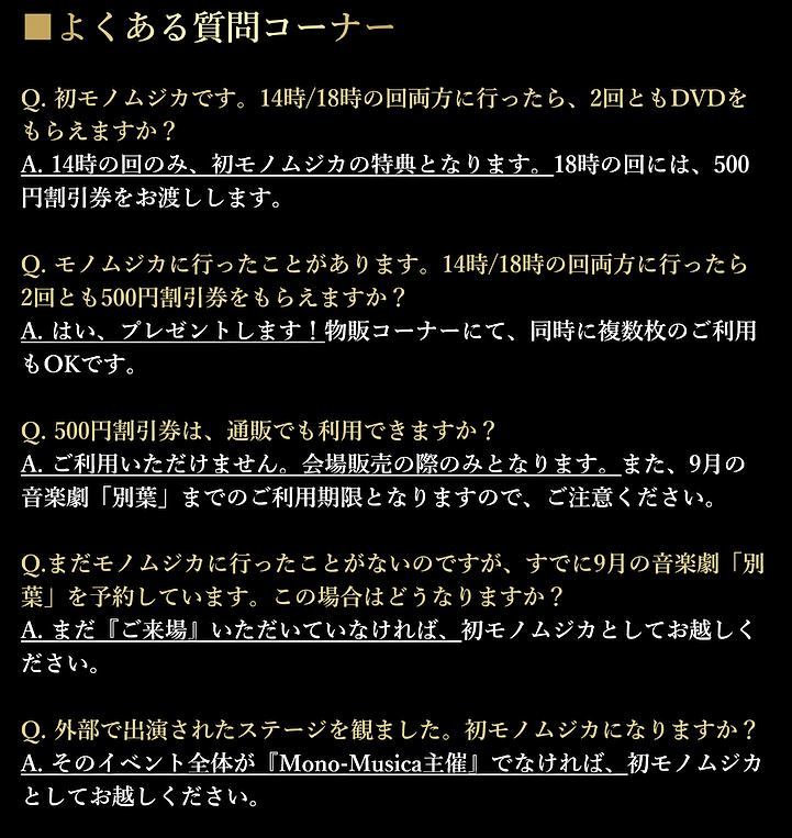 Q&A2.png