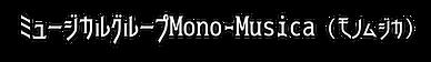 Mono-Musica.png