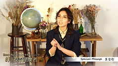 劇サポ特典-5.jpg