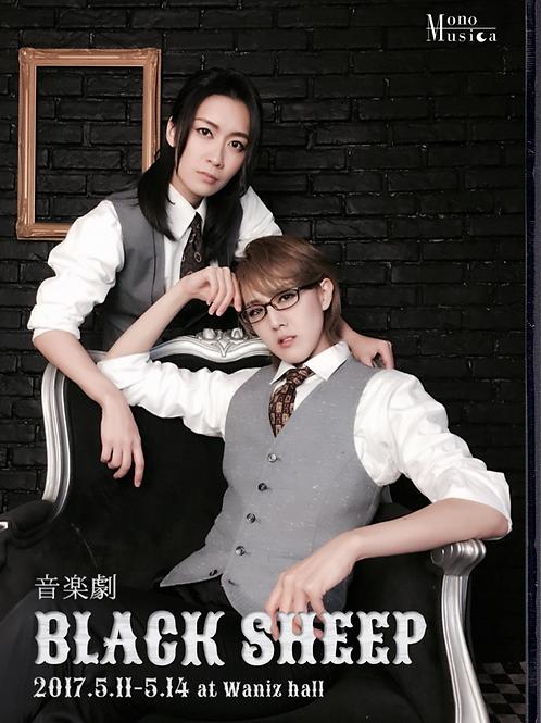 音楽劇「BLACK SHEEP」DVD