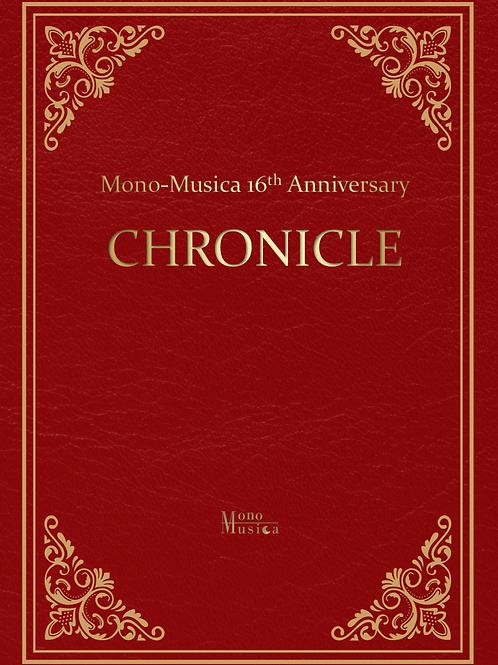 劇団16周年メモリアルブック「CHRONICLE」