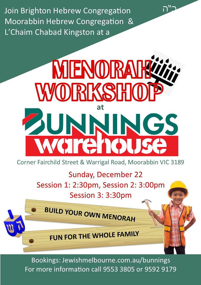 Menorah Making Work Shop
