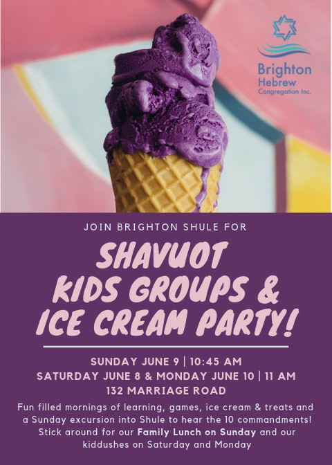 Shavout Ice Cream Party 2019