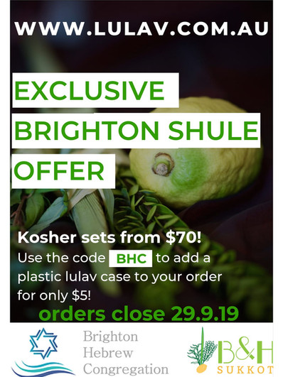 BHC Succot Offer to BHC Members