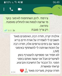 Screenshot_20200323-065028_WhatsApp