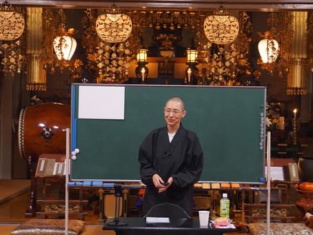 仏教者ビハーラの会 学習会
