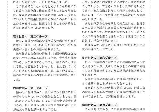 のぎく4号-3.jpg