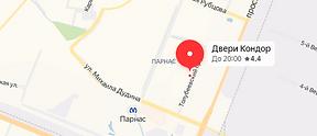 карта кондор.png