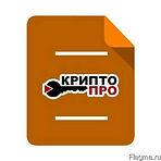 Лицензия крипто про.jpg