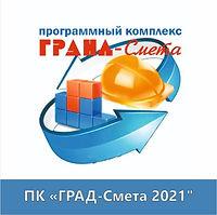 Резервная_копия_Новая главная1.jpg