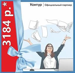 контур_ак.webp