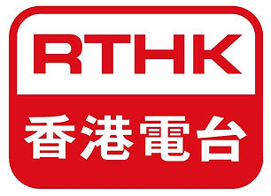 RTHK_logo.jpg