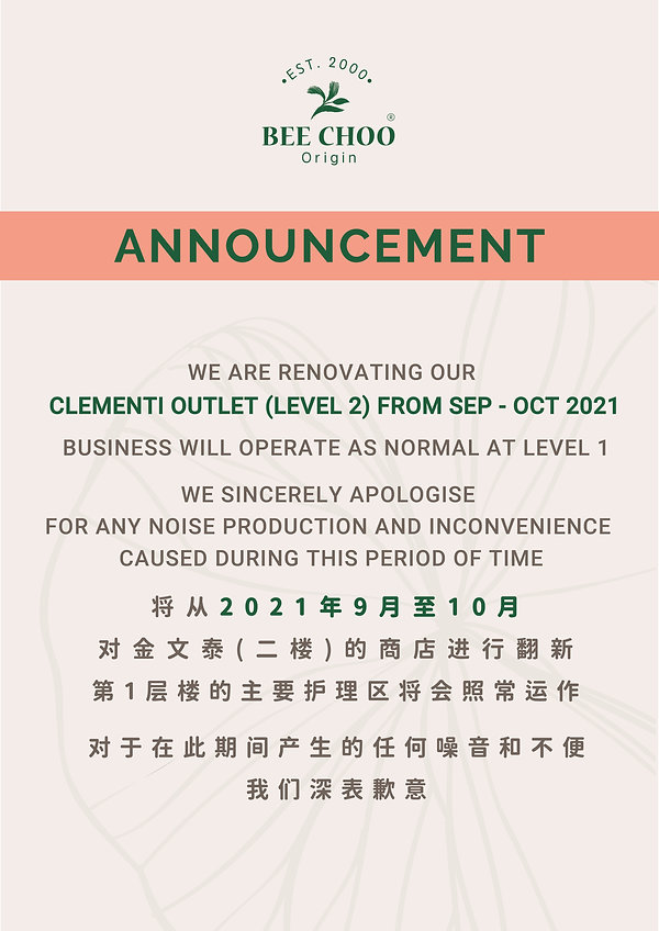 Clementi Outlet ( Renovations)-01.jpg