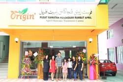 Brunei 2017.JPG