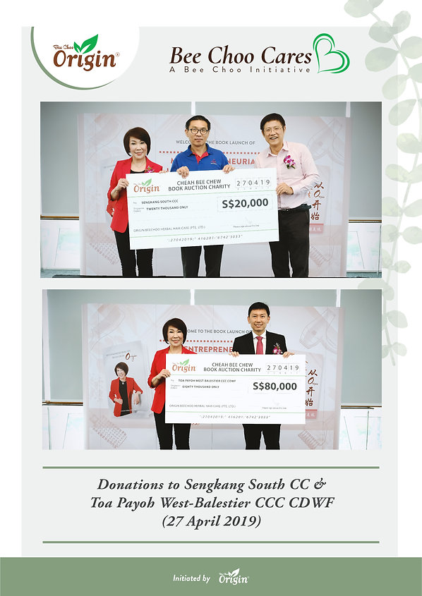 Bee Choo Cares - Donations from Book Lau