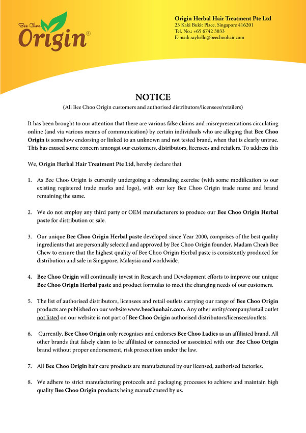 Declaration_Page_1.jpg