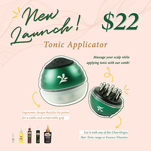 New Launch Tonic Applicator (main outlet