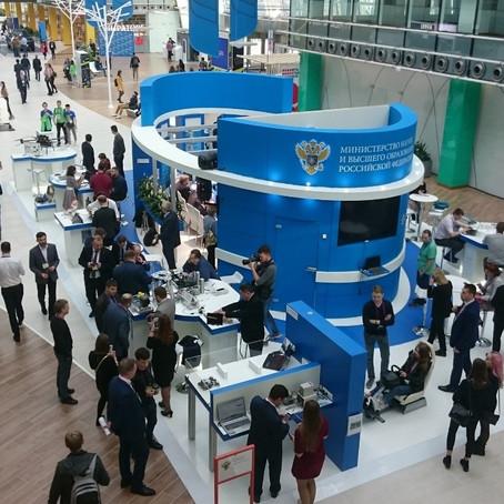Министерство науки и высшего образования Российской Федерации участвует с экспозицией в Московском м