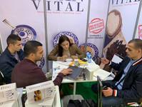 Elan Vital @ SIAL Paris Exhibition
