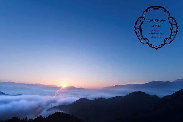 国見ヶ丘の雲海と朝日