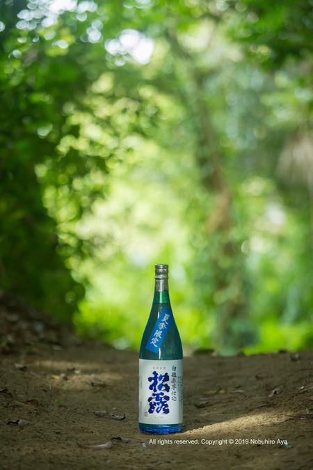 串間市 松露酒造 夏季限定 白麹赤芋仕込 松露