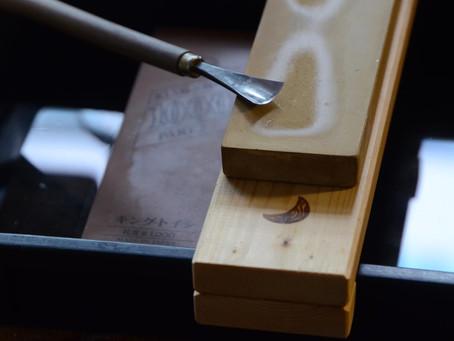 木雕研修班 - 課程內容更新