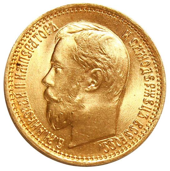 5 рублей 1898 года АГ. Большая голова.
