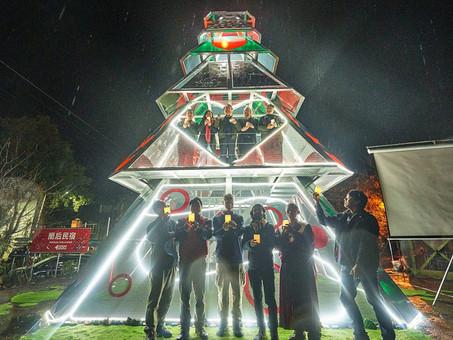 Tree of Light debut!