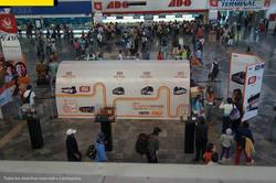 Activación en terminal CAPU
