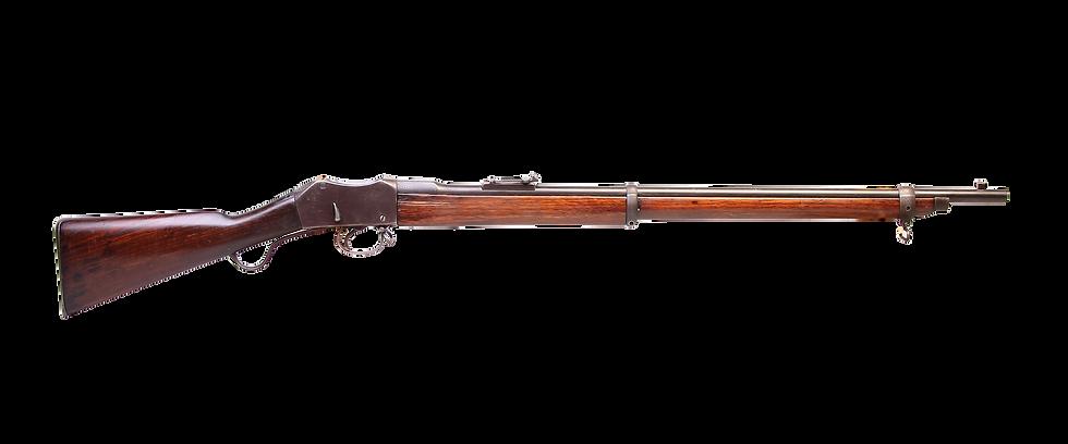 Enfield Martini MkII .303