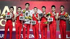 Team China.jpg
