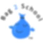Bag2School Logo.png