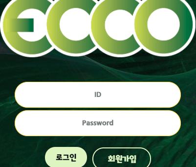 ㅣ토토프레이 먹튀검증단 안전공원ㅣ릴렉스 먹튀 검증완료 결과