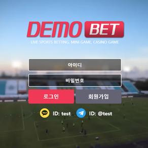 """안전공원 """"데모벳"""" 먹튀사이트 검증완료"""