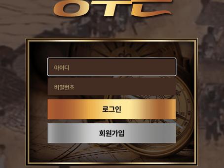"""안전공원 """"장수촌"""" 먹튀사이트 검증완료"""